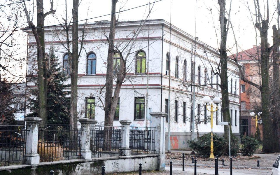 """Najava promocije knjige """"Fenomen višestranačja u Bosni i Hercegovini"""""""